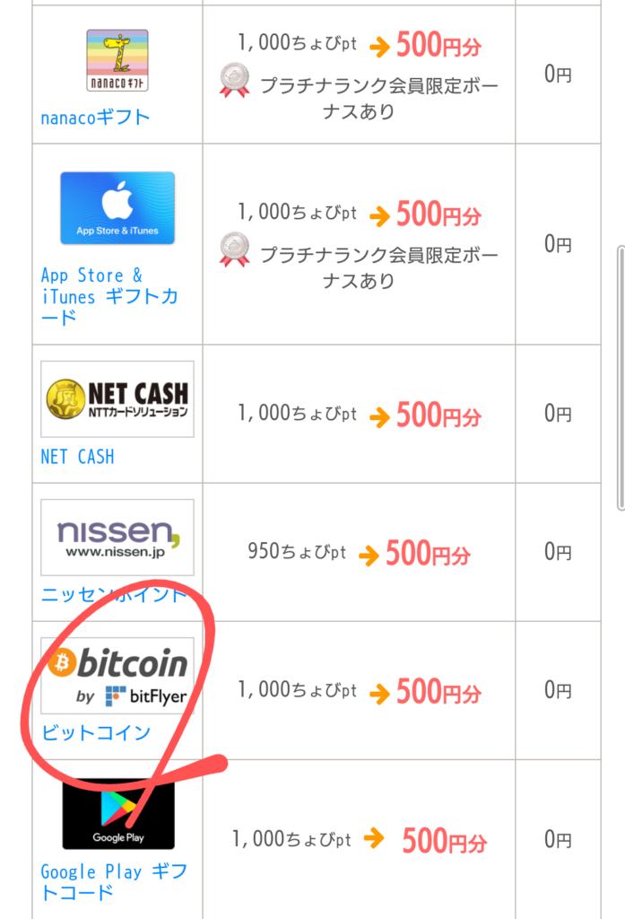 ビットコイン(Bitcoin)で稼ぐ方法まとめ【オススメ5選】 | COIN OTAKU(コインオタク)